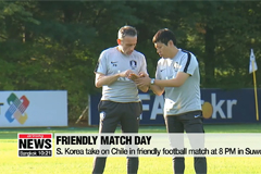 S. Korea take on Chile in friendly football match