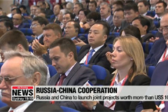Russia and China look to launch joint projects worth more than US$ 100 bil.