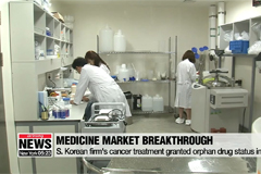 S. Korean firm's cancer treatm