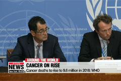 Cancer deaths to rise to 9.6 million in 2018: WHO