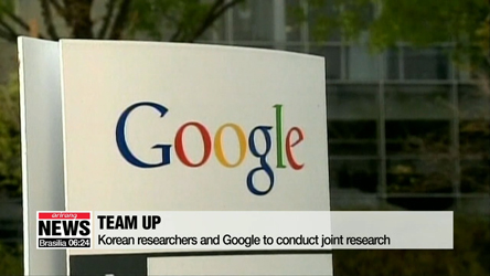 KAIST and SNU nominated as Google AI Focused Research Awards Program researchers