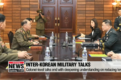 Inter-Korean military talks end with deepened understanding on reducing tensions