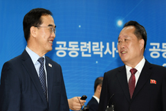 Inter-Korean liaison office opens today, allowing 24-hour contact between two Koreas