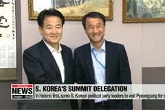 S. Korean delegation to Pyeongyang summit to include business leaders