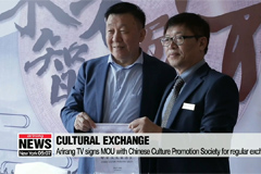 Arirang TV, China's Phoenix TV co-host cultural exchange forum in Zaozhuang