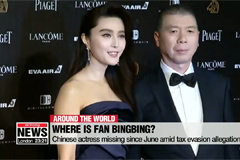Speculation swirls over whereabouts of prominent Chinese actress Fan Bingbing