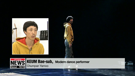 Series of performances and exhibitions focusing on individuals from the North take place in South Korea