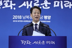2018 Inter-Korean Summit Pyeongyang D-1: Latest from Main Press Center