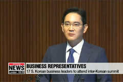 S. Korean business leaders to attend inter-Korean summit