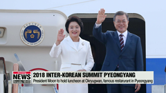 Pres. Moon lands in Pyeongyang and arrived at state guest house