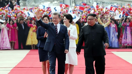 South and North Korean leaders conclude first of two meetings in Pyeongyang