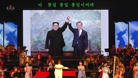 One day later, N. Korean media report on summit's first day
