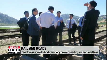 Two Koreas agree to increase economic cooperation