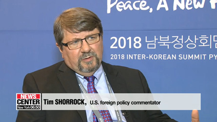 Experts discuss what the two Koreas have agreed on new denuclearization measures