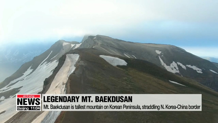 Mt. Baekdusan, symbol of Korean people's spirit and unity