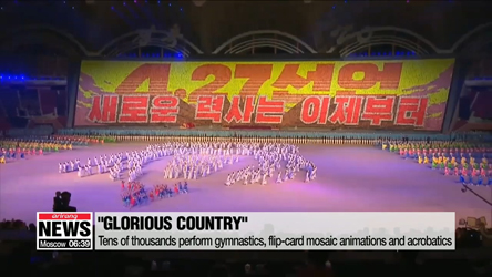 North Korea's Mass Games highlight peace and achieving reunification on the Korean Peninsula