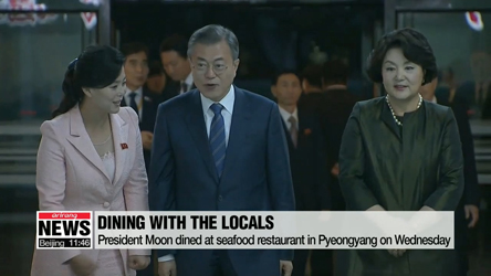 S. Korean President Moon Jae-in dined with the locals in Pyeongyang