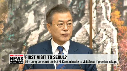 Kim Jong-un, the first North Korean leader to visit Seoul if  the promise is kept