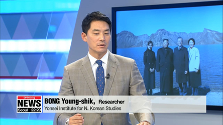 In-depth: Dr. Bong Young-shik