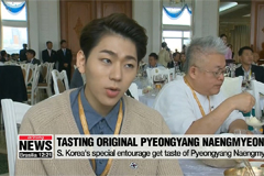 Pyeongyang Naengmyeon more sought after since the Panmunjom summit