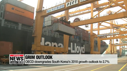 OECD downgrades South Korea's 2018 growth outlook to 2.7%