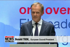 European Council chief Tusk says Britain's Brexit proposal