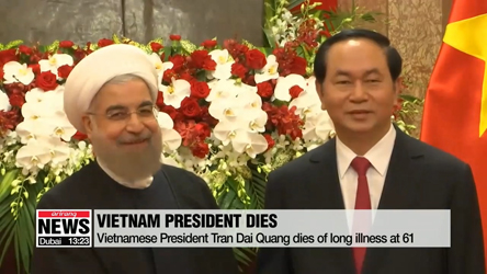 Vietnam President Tran Dai Quang dies of illness at 61