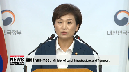 S. Korean government announces new housing supply measures