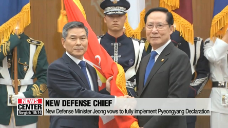 S. Korea's new Defense Minister Jeong vows to fully implement Pye...