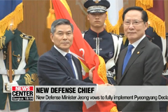 S. Korea's new Defense Minister Jeong vows to fully implement Pyeongyang Declaration