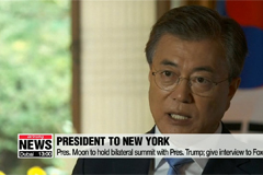 Pres. Moon to leave for New York on Sunday to attend 73rd UN General Assembly