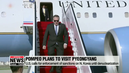Pompeo to visit Pyeongyang if everything falls into place