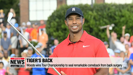 Tiger Woods wins Tour Championship to seal remarkable comeback from back surgery
