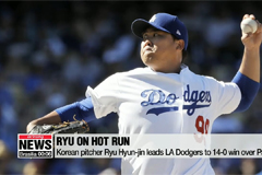 Korean pitcher Ryu Hyun-jin leads LA Dodgers to 14-0 win over Padres