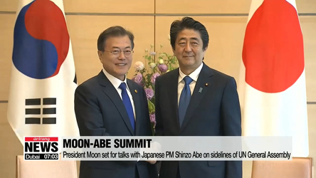 President Moon set for talks with Japanese PM Shinzo Abe on sidelines ...