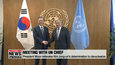 President Moon confirms Kim Jong-un's determination to denuclearize while meeting with UN chief