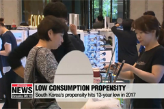 South Korea's percentage of income used for consumption hits 13-year low in 2017