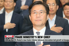 Seoul's new trade minister stresses innovation-led growth at inauguration