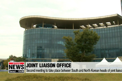 Second meeting to take place between South and North Korean heads of joint liaison office