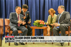 At UN Security Council, U.S. at odds with China, Russia over N. Korea sanctions