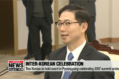 Two Koreas to hold event in Pyeongyang celebrating 2007 summit anniversary