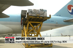 Korea's export volume index for August hit a 11-month high