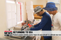 Korea's oceans ministry opens 'return-to-sea schools' to cultivate new workforce