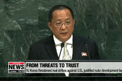 N. Korea stresses need for U.S. trust on Pyeongyang, presses for corresponding actions