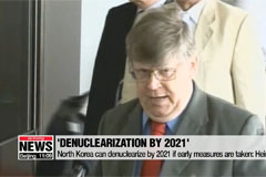 North Korea can denuclearize by 2021 if early measures are taken: Heinonen
