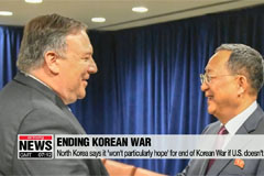 North Korea's foreign minister Ri Yong-ho concludes week-long stay in New York