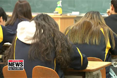 Issue of 'hair freedom' resurfaces as Seoul education board lifts hair regulations for secondary school students