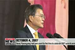 Two Koreas holding joint event this week in Pyeongyang to celebrate 2007 summit anniversary