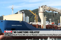 South Korea lifts ban on Russian vessel from leaving Busan port
