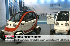 2018 Korea Energy Show display